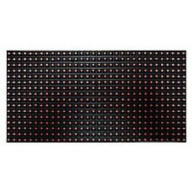 Комплектующие | Влагозащищенный LED-модуль P10