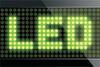 | Светодиодные экраны