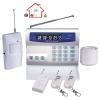 Установка проводной и беспроводной GSM сигнализации