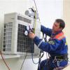 Кондиционирование и вентиляция Обслуживание и монтаж кондиционеров